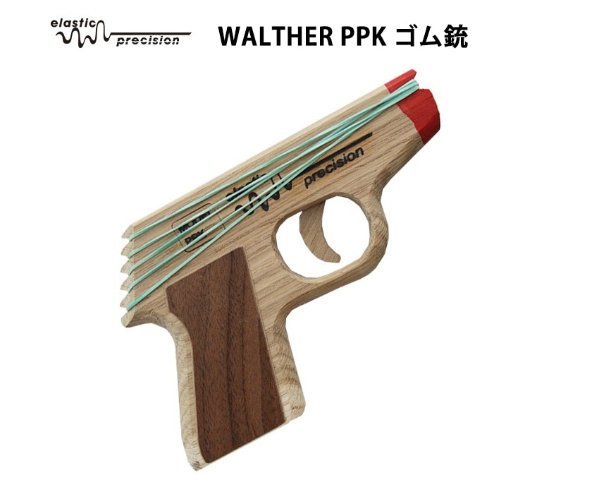 elastic precision Walther PPK ゴム銃