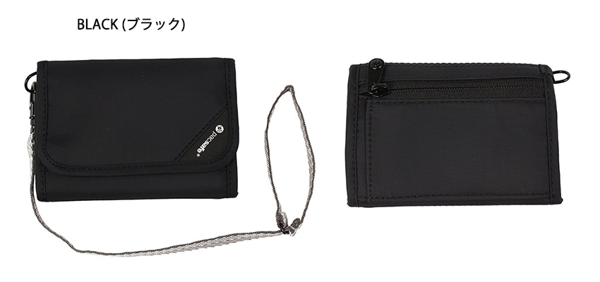 pacsafe パックセーフ RFIDセーフ V125 ブラック