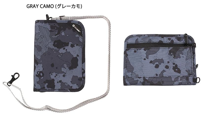 pacsafe パックセーフ RFIDセーフ V150 グレーカモ