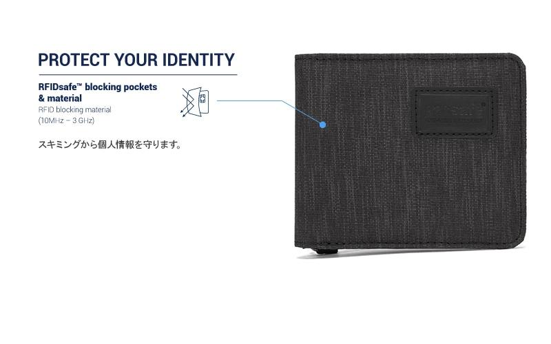 パックセーフ RFIDバイフォールドウォレット