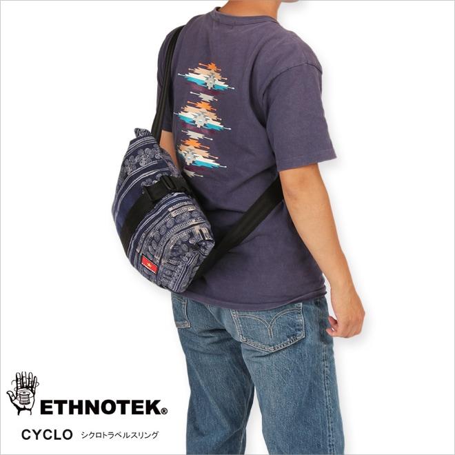 ETHNOTEK エスノテック シクロトラベルスリング イメージ