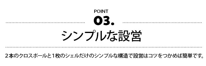 Helinox タクティカル Tac.フィールド6.0