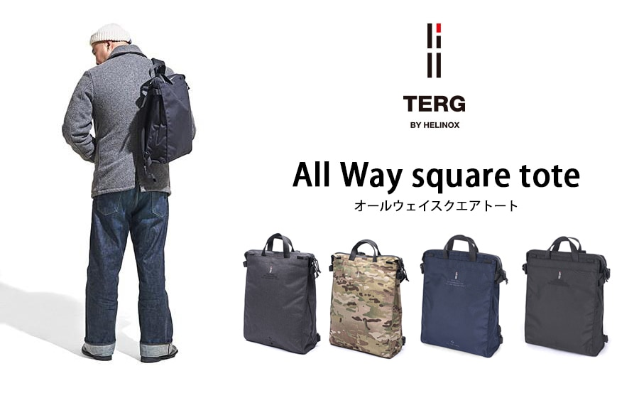 TERG(ターグ)オールスクエアトート