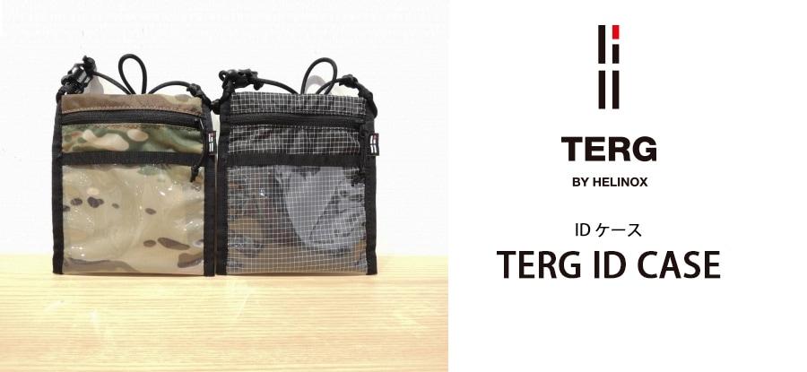 TERG(ターグ)IDケース