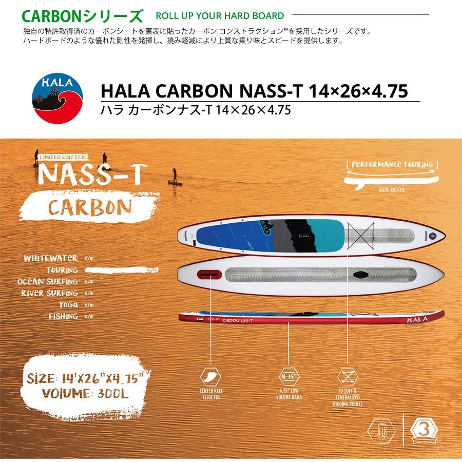 ハラ カーボンナス-T 14×26×4.75