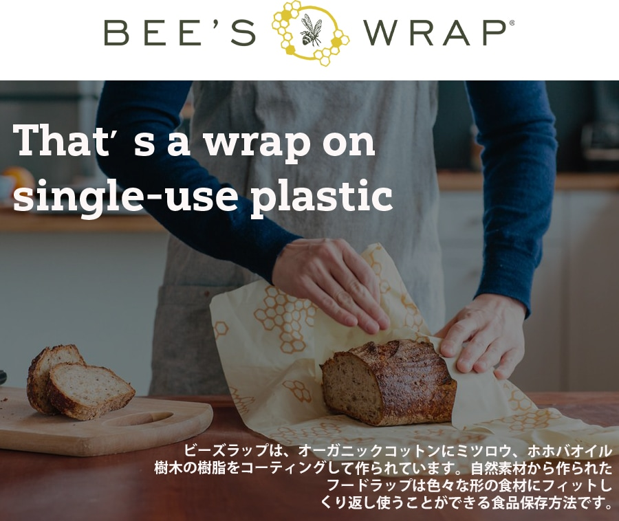 BEE'S WRAP ビーズラップ