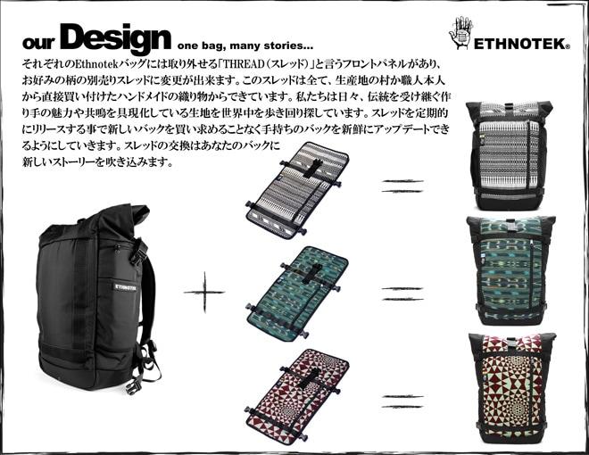 ETHNOTEK(エスノテック) デザイン