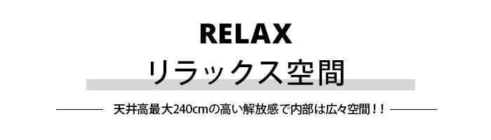Helinox Tac Vタープ4.0