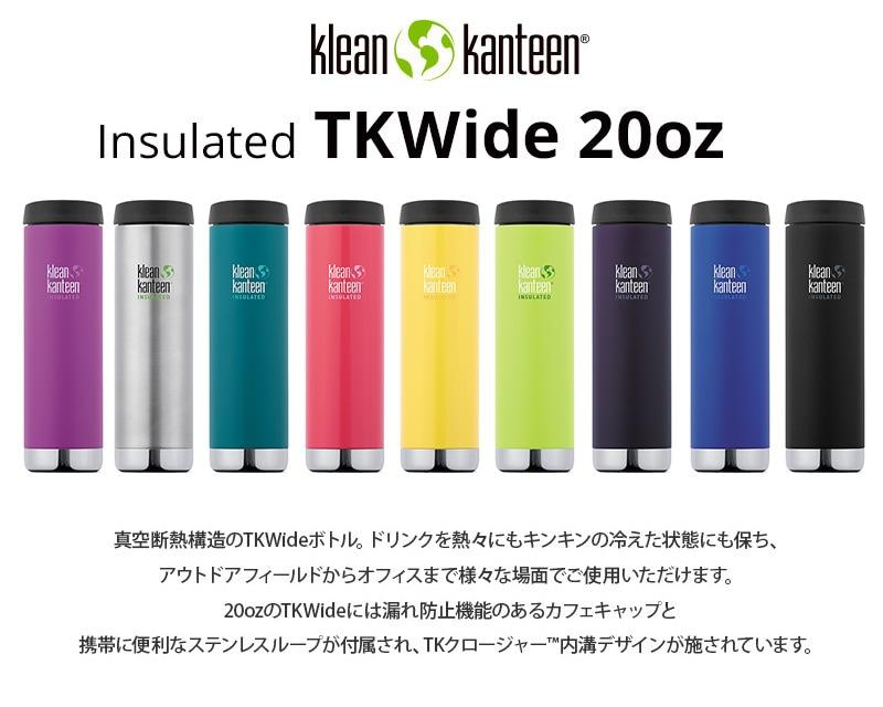 Klean Kanteen TKWide20oz