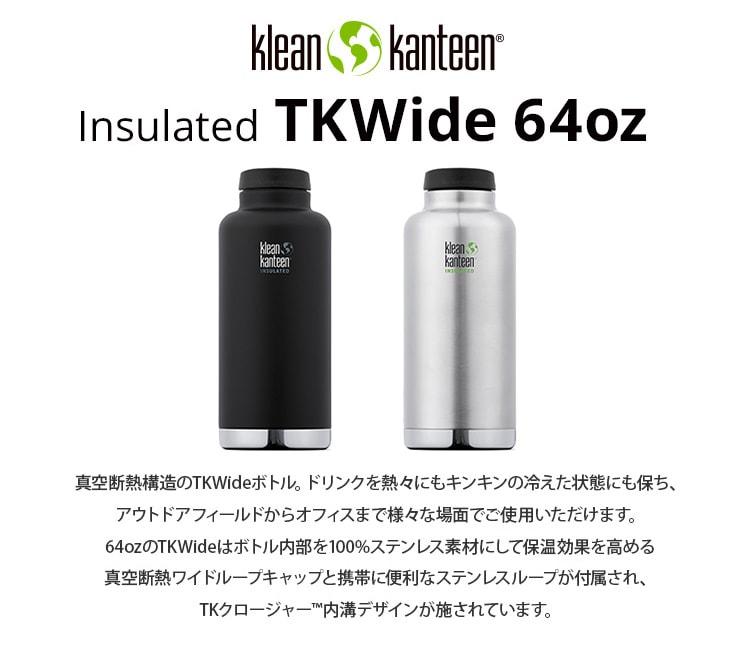 Klean Kanteen TKWide64oz