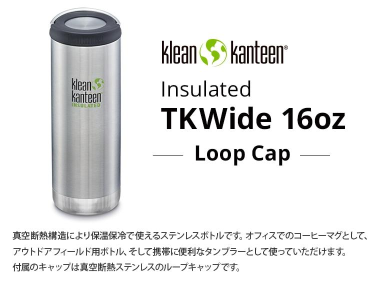 Klean Kanteen TKWide16oz loopcap