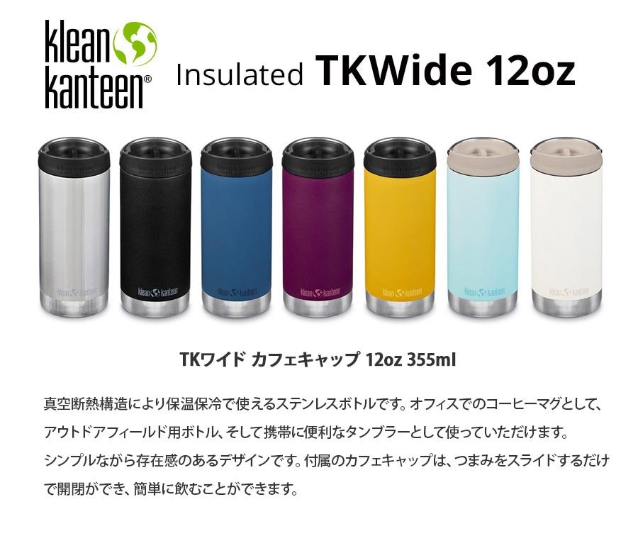 Klean Kanteen TKWide12oz