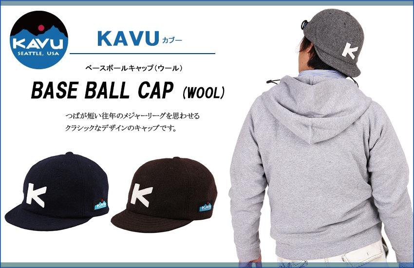 KAVU カブー ベースボールキャップ(ウール)