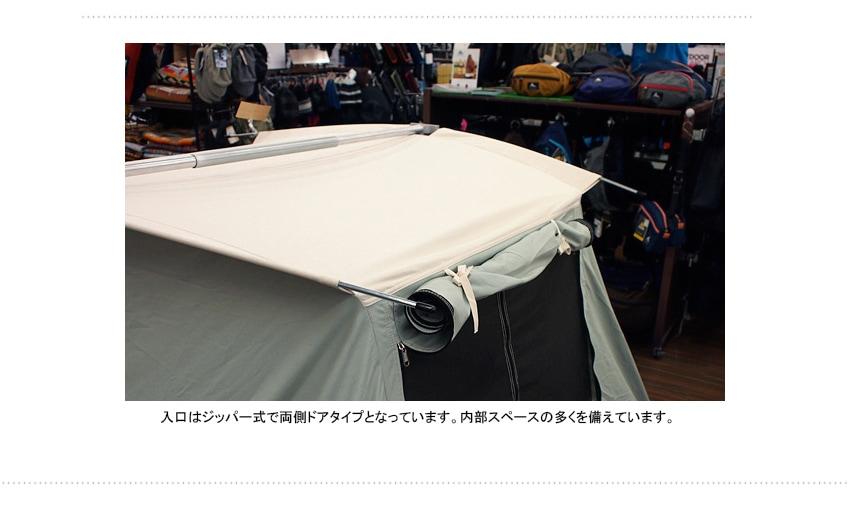 Kirkham's カーカムス コンパクトスプリングバー テント2