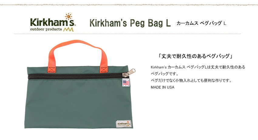 Kirkham's カーカムス ペグバッグL