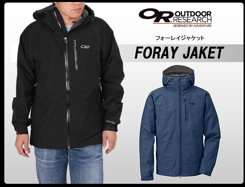 OUTDOOR RESEARCH Ms フォーレイジャケット