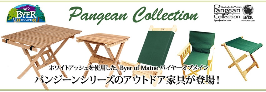 Byer of Maine パンジーン 一覧へ