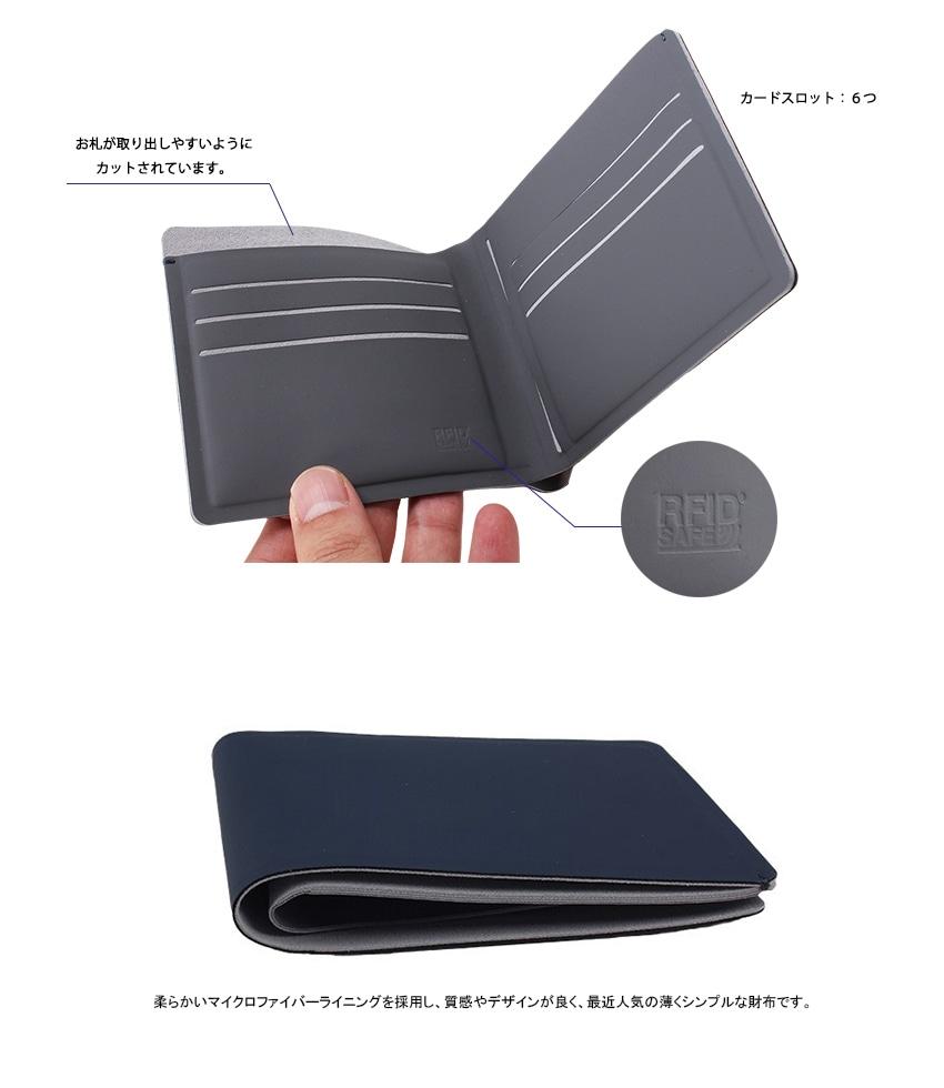 pacsafe RFIDバイフォールドウォレット