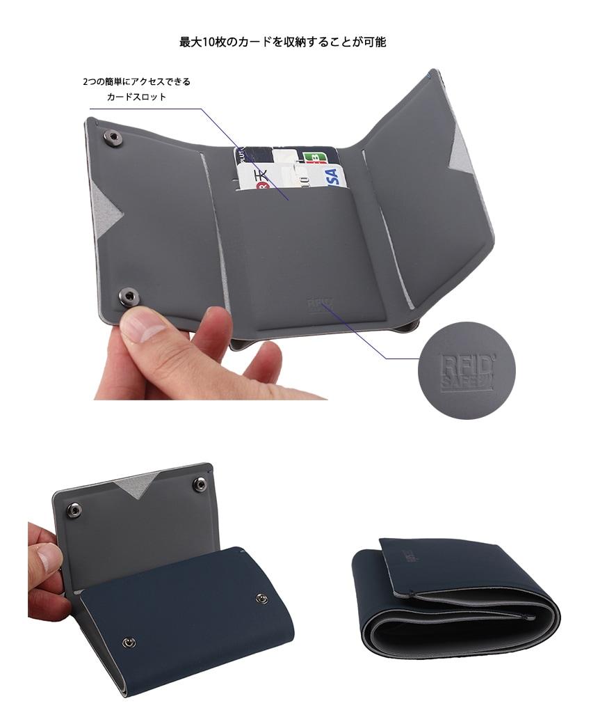 pacsafe RFIDトリフォールドウォレット