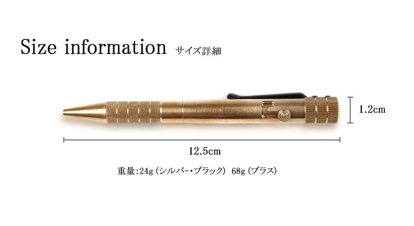 A&F エイアンドエフ ライフルボールペン サイズ