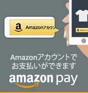 Amazon Payバナー