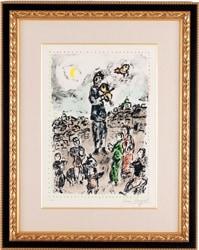 シャガール chagall