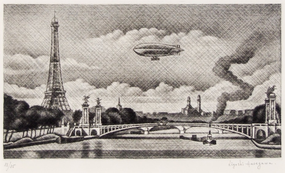 長谷川潔 「アレキサンドル三世橋とフランスの飛行船」