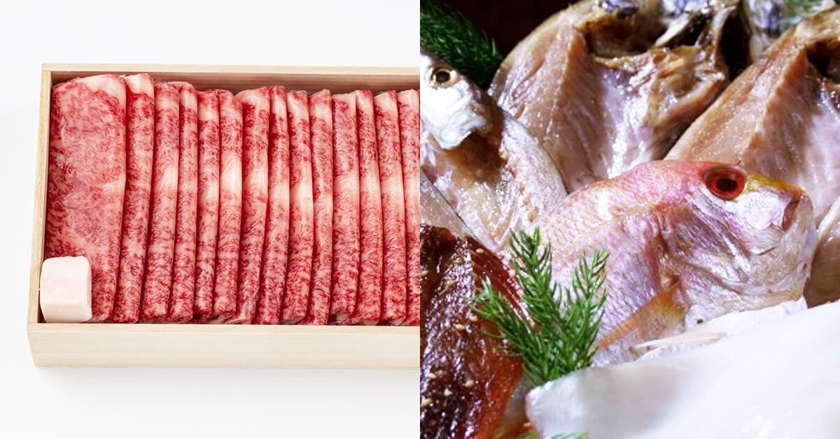 高級な牛肉のギフトと海鮮・魚介類のギフト