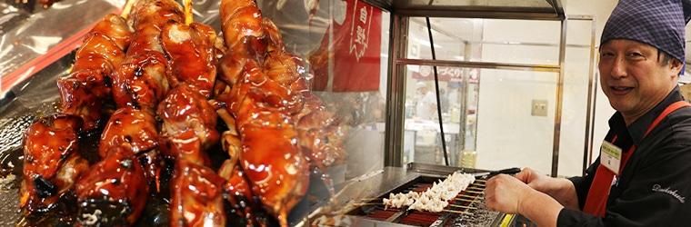 焼き鳥一筋30年、熟練の技によって仕上げられた大山どり・国産鶏の焼き鳥をお届けします!!