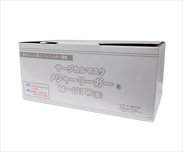 パラメディカル サージカルマスク・メジャーリーガー M-101W 50枚入