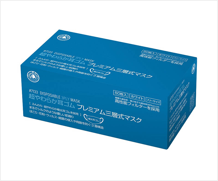 川西工業プレミアム三層式マスク 50枚入