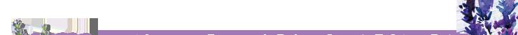 ニュージーランド,オーガニック,アロマオイル,ラベンダー,トゥルーラベンダー,有機アロマ,精油,アロマセラピー,ラベンダーオイル
