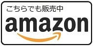 Amazonアイディング元気ウエアショップ