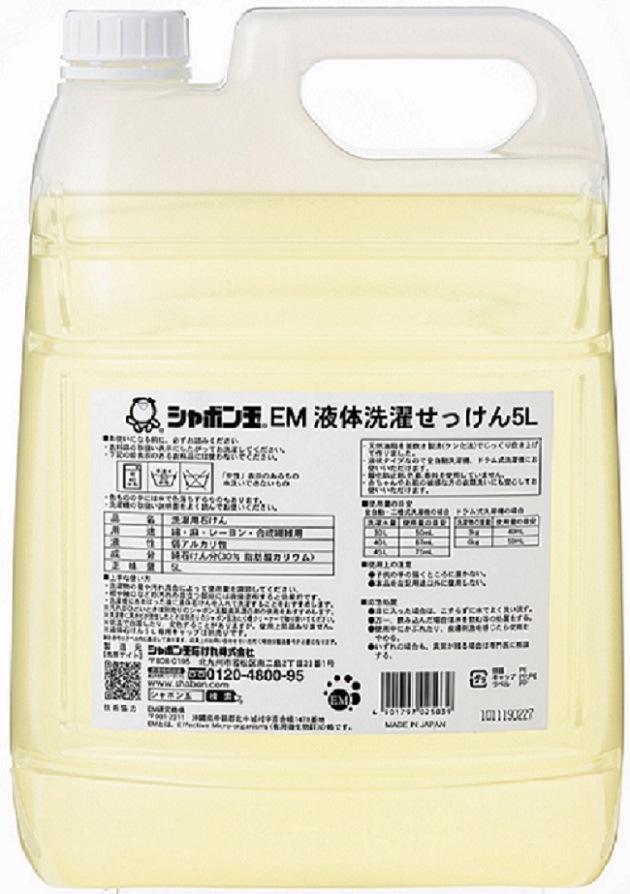 EM液体せっけん5L
