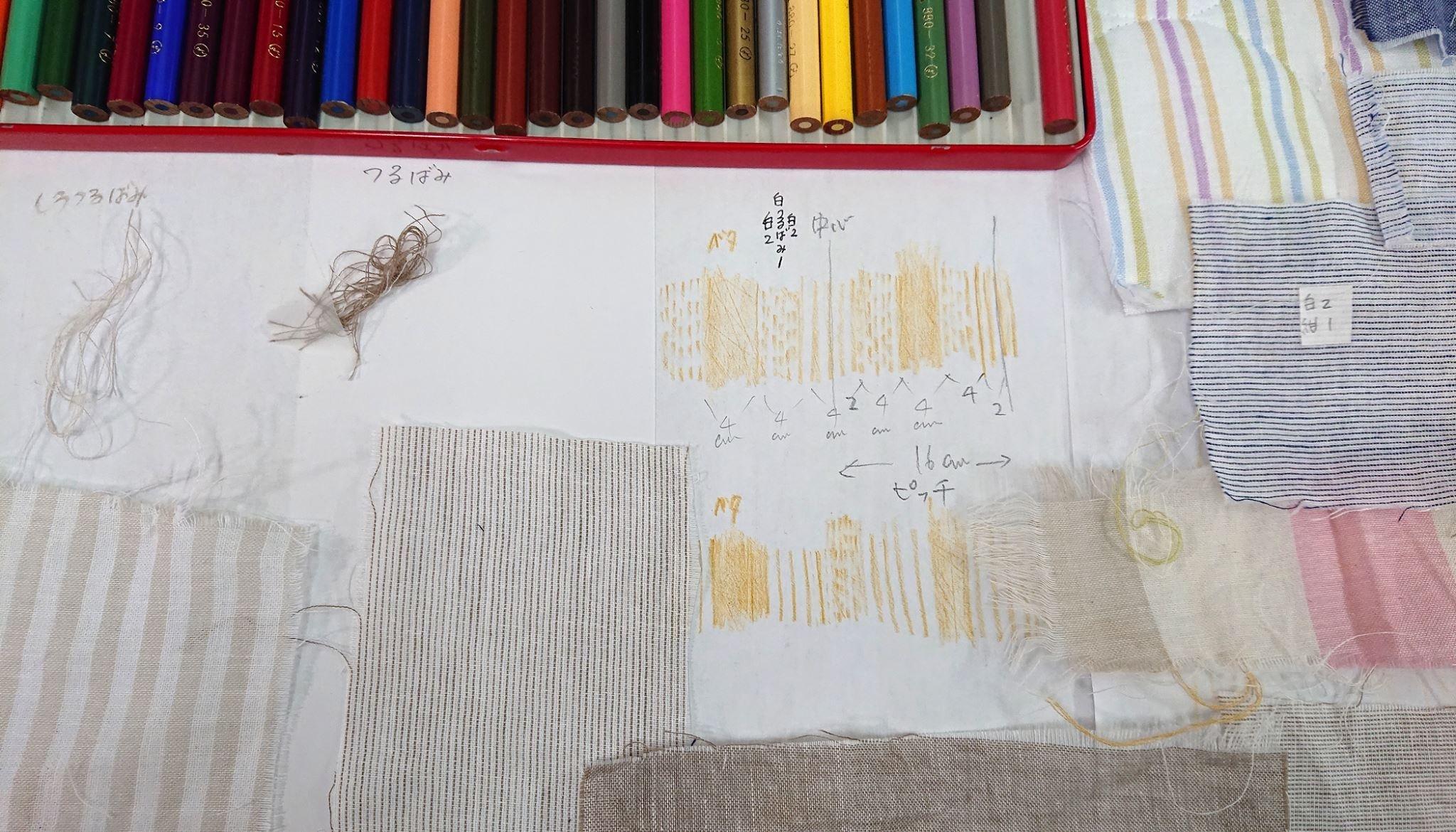 色柄の企画