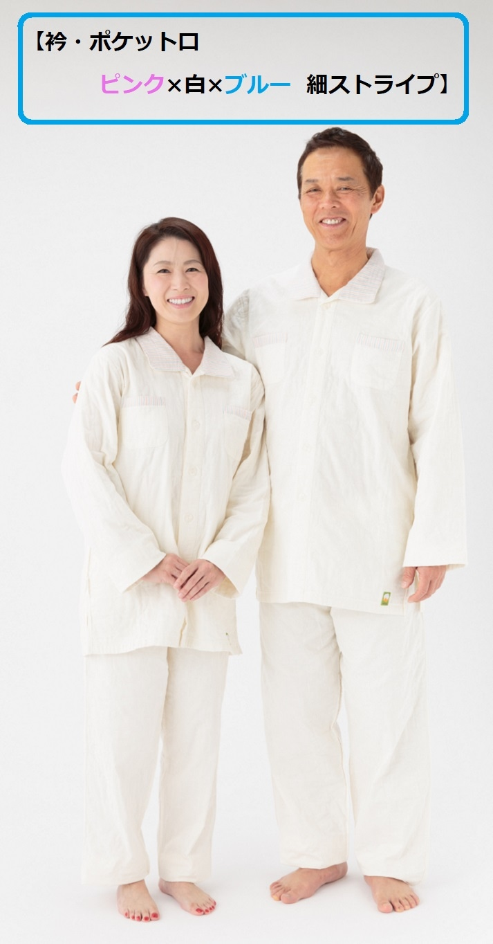 薄いパシーマパジャマ 長袖長ズボン ブルー×白×ピンク 細ストライプ