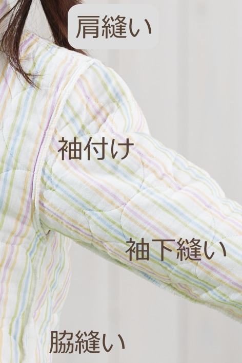 パシーマパジャマ ストライプ柄 ベビー 子供 アトピー肌や敏感肌の刺激にならないよう縫い代は表側に出しています。