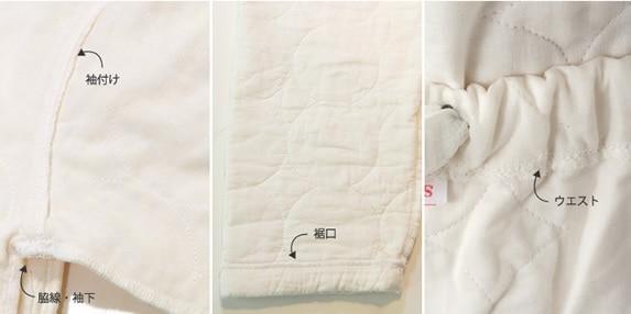 パシーマ商品の特徴 冬用パシーマパジャマ キナリムジ ベビー子供用 縫い代表側に出す縫製 アトピーパジャマ