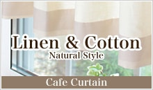 Linen & Cotton Natural Style Cafe Curtain