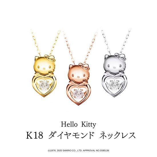 ハローキティ K18 ダイヤモンド ネックレス