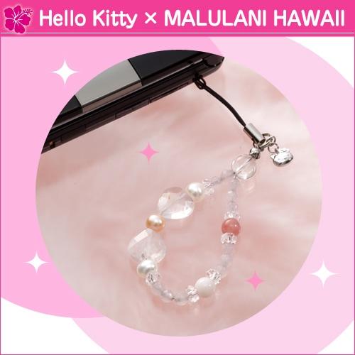 Hello Kitty×Malulani 【ハローキティ×マルラニハワイ】ストラップ