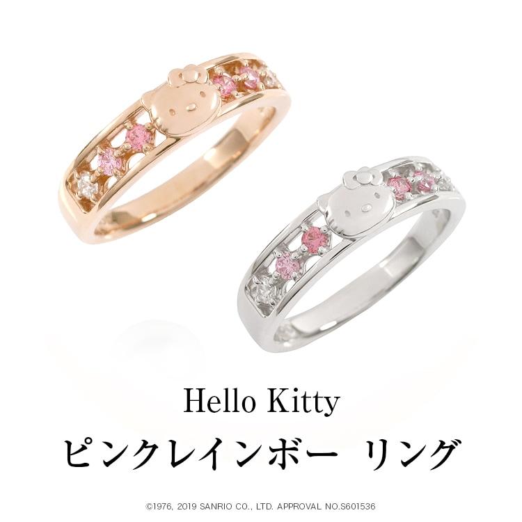 hello kitty ピンクレインボーリング