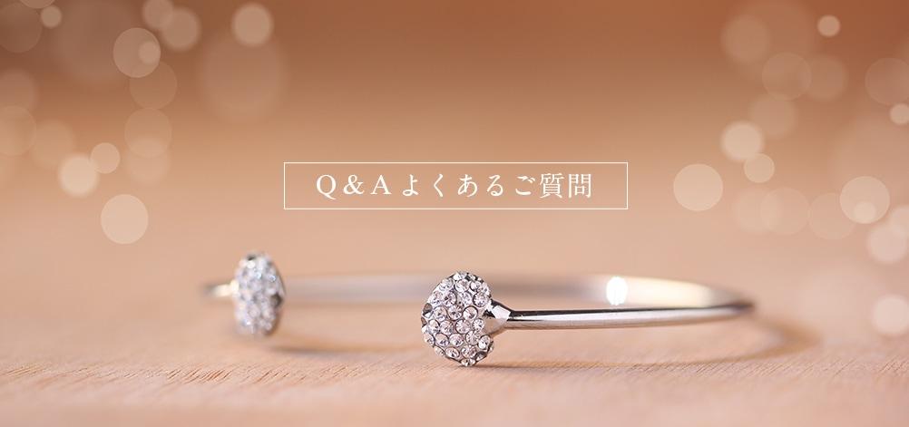 大人のためのダイヤモンドジュエリー2