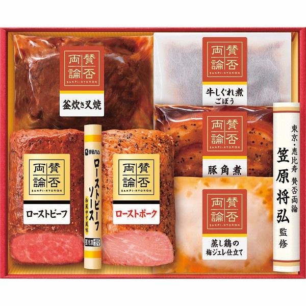 「賛否両論」肉惣菜おせちAセット