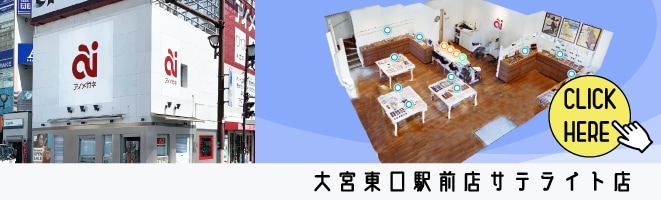 大宮東口駅前店