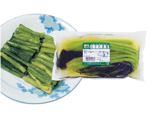 [写真]野沢菜漬け