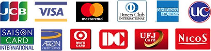[画像]ご利用可能なクレジットカード