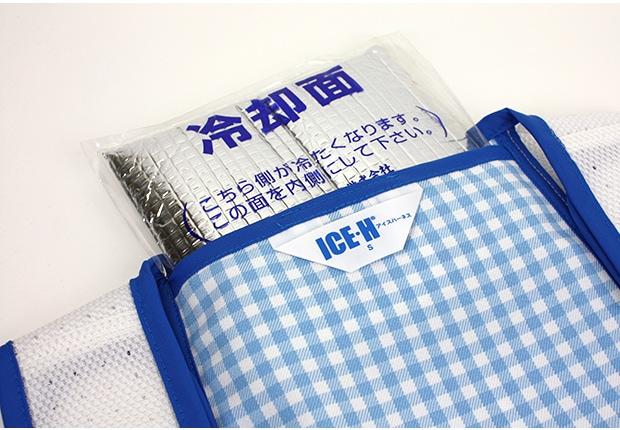 熱中症対策グッズ 冷却ベスト アイスハーネス 保冷剤