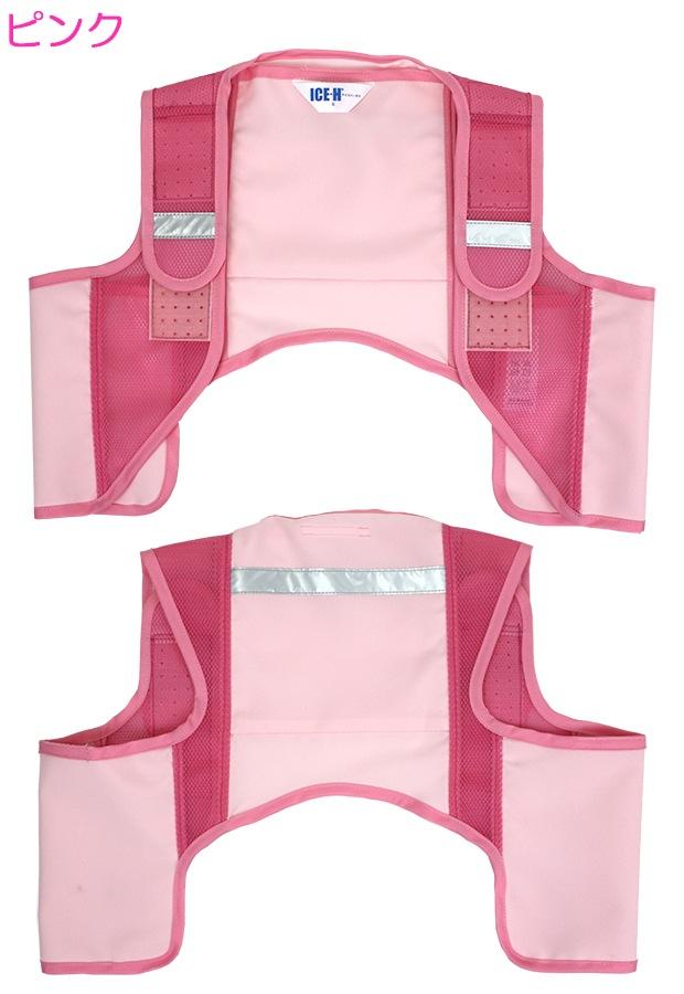 熱中症対策 冷却ベスト アイスハーネス レディース ピンク
