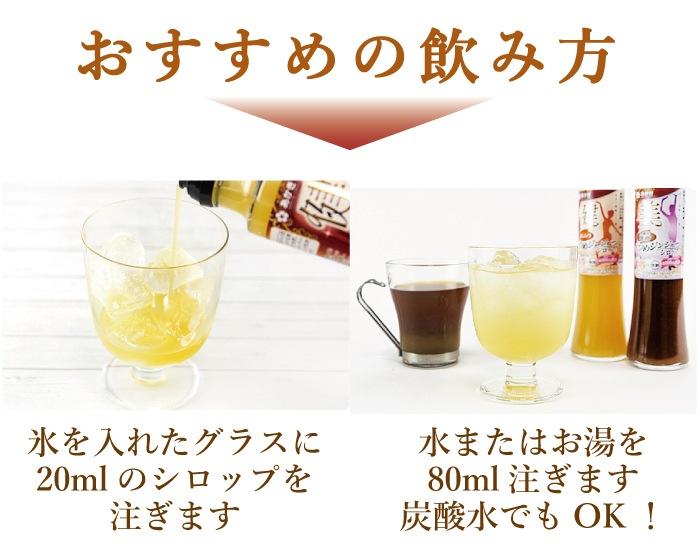 おすすめ飲み方